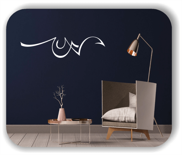Wandtattoo - Schnörkel Design - ab 60 x 15 cm - Motiv 22