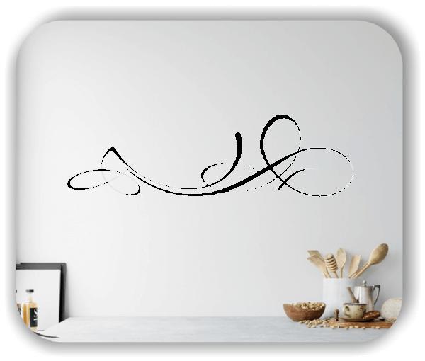 Wandtattoo - Schnörkel Design - ab 60 x 18 cm - Motiv 06
