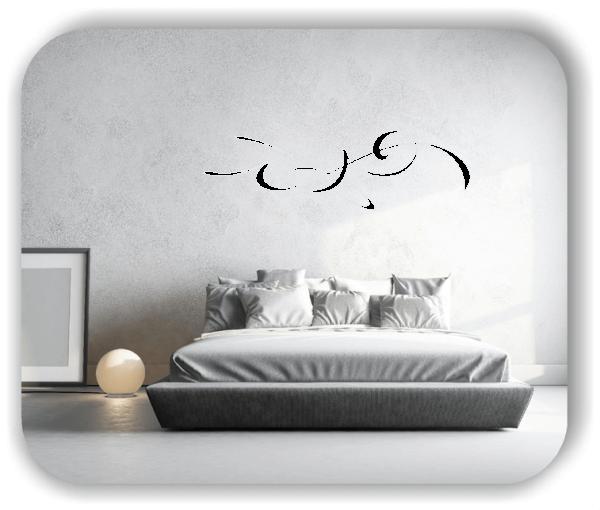Wandtattoo - Schnörkel Design - ab 60 x 18 cm - Motiv 11