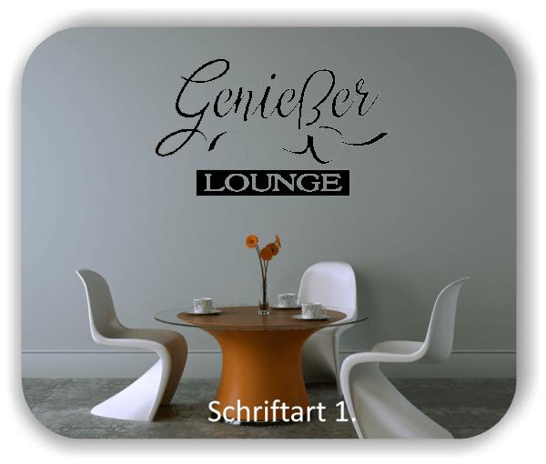 Wandtattoo - Genießer Lounge