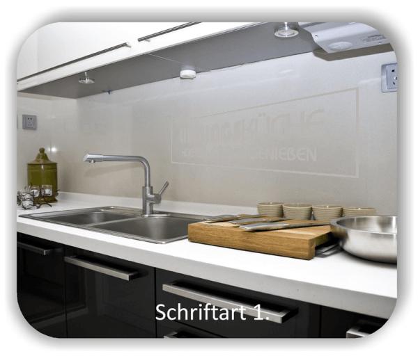 Wandtattoo - Lieblingsküche