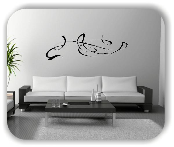 Wandtattoo - Schnörkel Design - ab 60 x 20 cm - Motiv 41